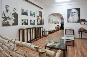 """Музейна  експозиция """"Българската Ясна поляна"""""""